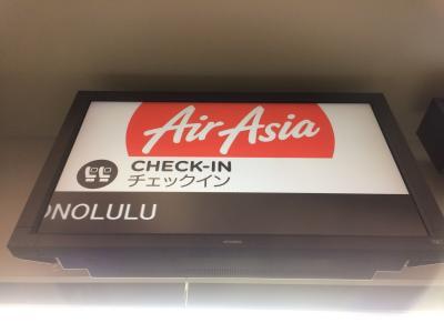4度目ハワイ 初エアアジア1日目