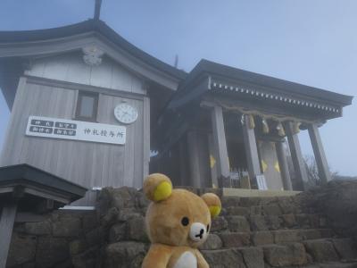 西日本最高峰石鎚山から下山