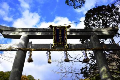 日本一の縁結び神社 出雲大神宮