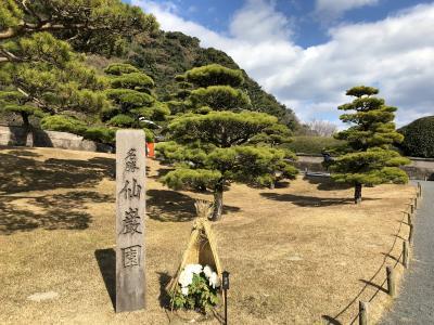 2018 JALどこかにマイルで行く鹿児島への旅♪ 仙巌園から桜島へ。(Day1)