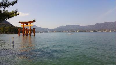 広島紅葉さるく  秋の宮島へ、さあ行くぞ!