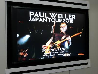 2018年 1月 大阪府 なんばhatch ポール・ウェラー ライブ