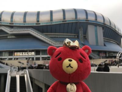 大阪遠征 ビギアゲツアー 2018.1.20-21