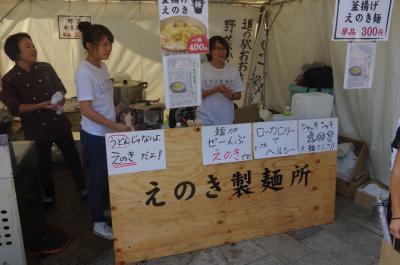 福岡旅行2017 2-4 福岡県大木町の新名物グルメ・えのき麺!