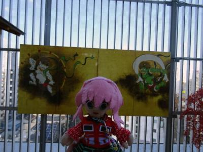 ようこそ2018、年越し旅行の延長戦だヨ! 4日目・大阪市内散策②&…?