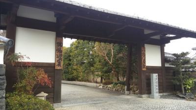 山口県の萩へ/トラベルバリューの懸賞に当選!
