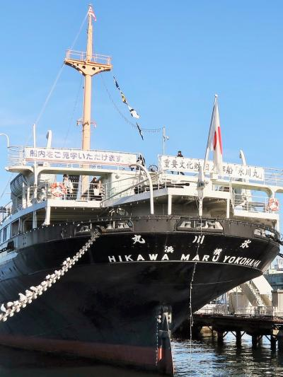 横浜港-5 氷川丸1/5 外観 山下公園から ☆竣工時再現補修し重要文化財に指定