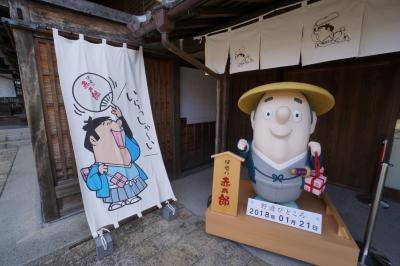 伊勢神宮と定番グルメ!