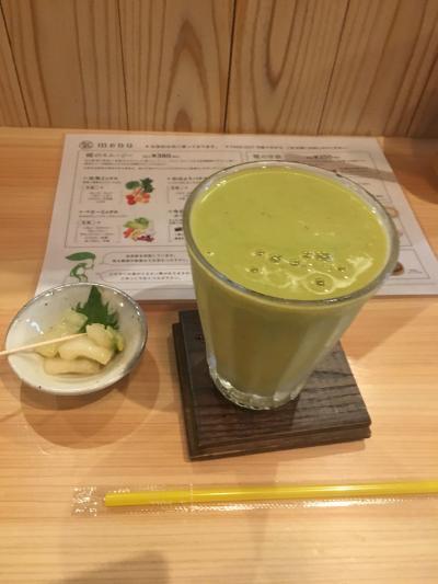 元気古民家喫茶店  in月島 銀座シックス kugenuma Shimizu