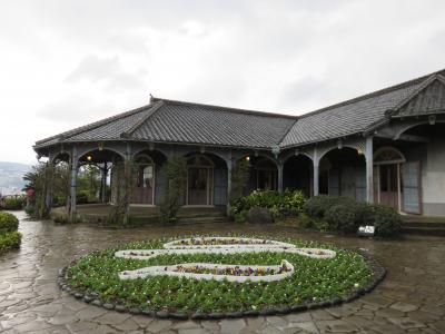 長崎満喫の旅~どこかにマイルでひとっ跳び。長崎は雨だった・・・~
