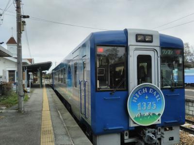 楽しい乗り物に乗ろう!  JR東日本「HIGH RAIL 1375」  ~山梨&長野~
