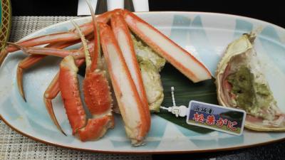 湯村温泉 井づつや 貴賓室「晴天」で 但馬ビーフ×蟹を食べる