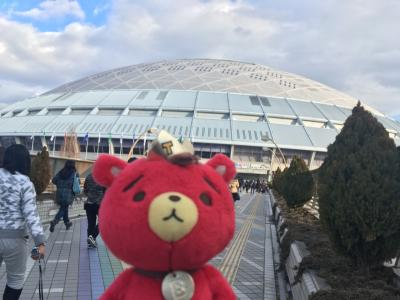 名古屋遠征 ビギアゲツアー2018.1.13-14