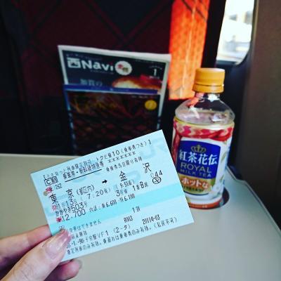 冬の金沢旅行1