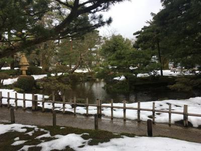 冬の金沢旅行