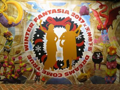 心の安らぎ旅行(2017/2018 THE DREAM QUEST グランメッセ熊本 <博多> DREAMS COME TRUE ハッピーねこさんとランチ♪Part4)