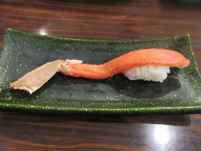 久しぶりに函館市場という回転寿司店