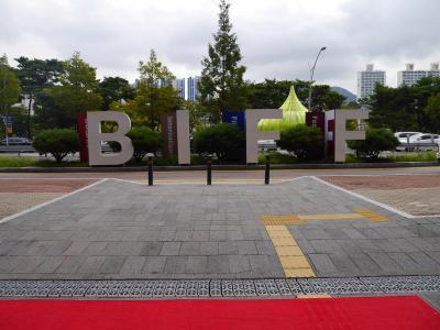 韓国48回目 ~センタムシティ・BIFF広場 ~