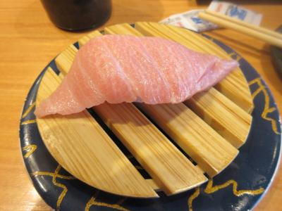 大起水産でマシな寿司を喰おうか
