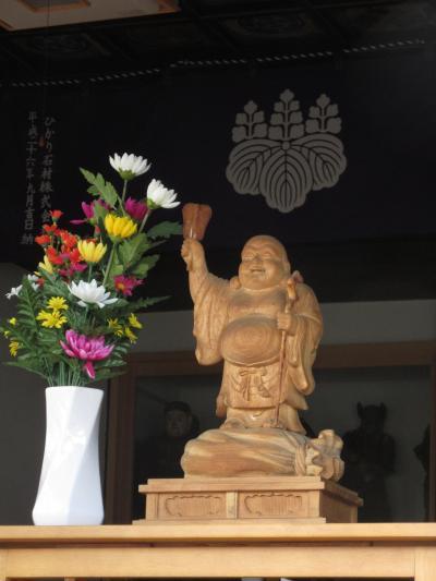 2018年新春藤沢・江の島歴史散歩 七福神めぐり完歩