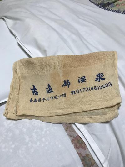 青森県の銘湯、東西の横綱だよ古遠部温泉・・リゾートしらかみ&大館、秋田界隈のおまけ付ツアー