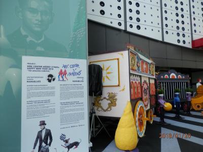 BTS美術館BACCとサイアム・ディスカバリー