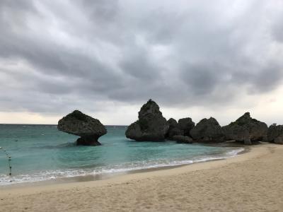 週末プチ沖縄旅行 ひとり旅