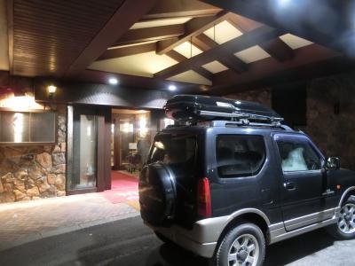 冬の信州へ。まずは蓼科でスキー! その1 東急ハーヴェストクラブ蓼科アネックスにチェックイン!