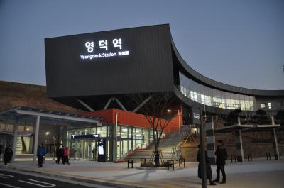2018年1月韓国鉄道旅行4(東海線新規開業区間乗車)