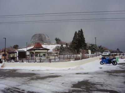 西お多福山登山 山上には雪がありました