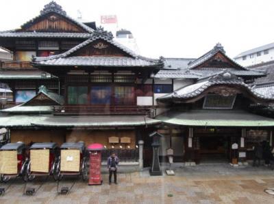 松山への旅 3