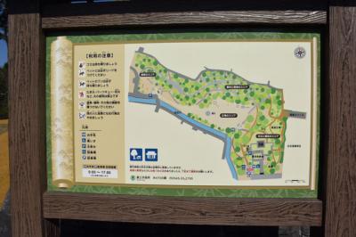 富士市内公園紹介 =6.吉原公園(2017.11.11)=