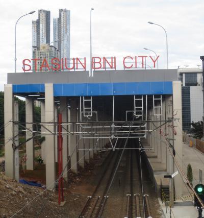 開通したばっかり!ジャカルタ空港鉄道に乗ってみた(空港→市内方面)
