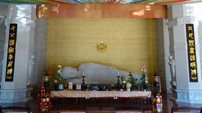 関西花の寺十二番霊場 久安寺へ蝋梅を見に行きました 中巻。