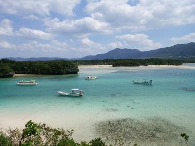 竹富島と石垣島でいのちのお洗濯 3日目(石垣島ほぼ一周)