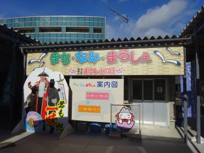 常磐線の不通区間を再訪する【その1】 仙台から浪江へ