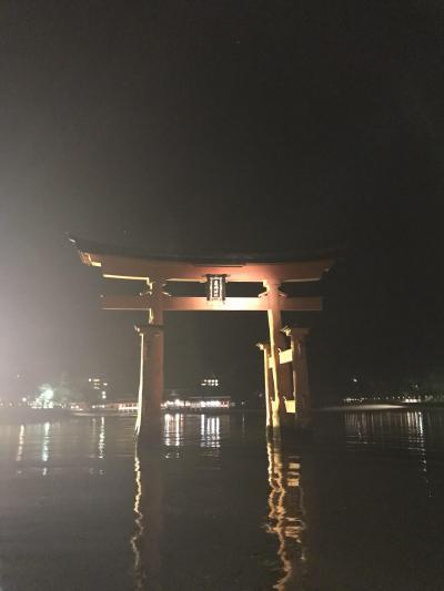 2017・冬 岡山・山口・広島 ~城・世界遺産・グルメ旅行~ 2017.12.22-25 <広島/宮島編>