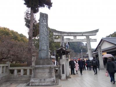 「おとなびパス」で大阪から日帰り乗り鉄 鉄道神社と太宰府天満宮