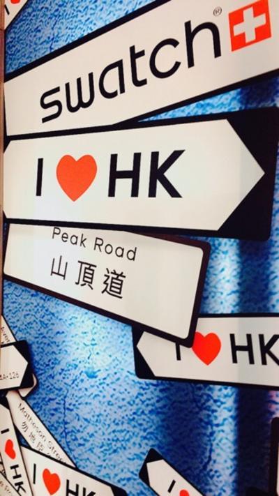 2018初旅☆香港マカオ  食べっぱなし、歩きっぱなしの旅 1日目