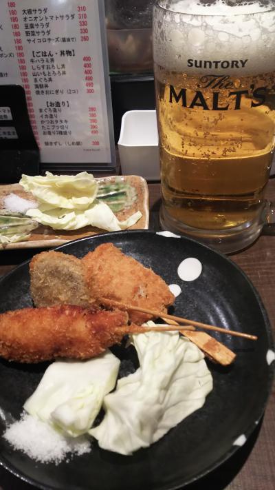 ストレス発散大阪。