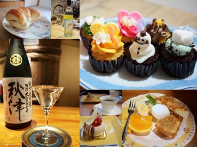 神戸でおいしいランチとケーキ カップケーキとワイン飲み放題 姫路で米のささやき飲み比べ 駅前モーニング3軒