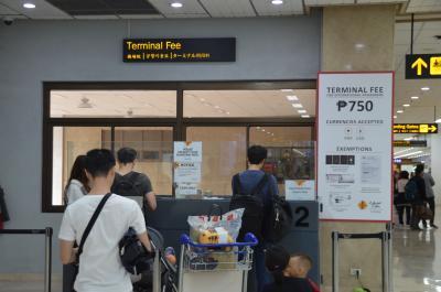 おっさんの海外ひとり旅 フィリピンのセブ島 LastDay&マゼラン記念碑&ラプラプ像