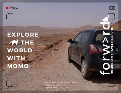 モロッコの田舎:ドライブ旅行記 -8- ~タムタトゥーシュ編~