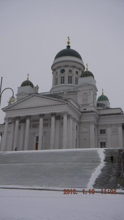 初めての北欧*ヘルシンキ*雪の中を歩く~
