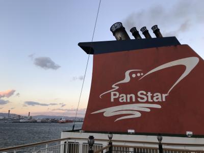航路で出国 1日目②船内探検 大阪→釜山→博多→大阪