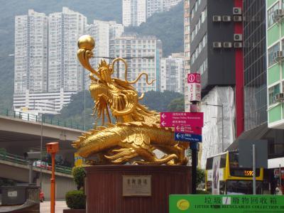 2018年最初の香港   最終日