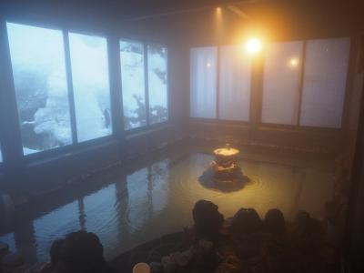 湯之谷温泉郷で冬のごっつぉ旅2泊3日 その2栃尾又温泉・自在館招待宿泊編