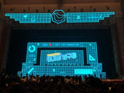 韓国旅行~I GOT7 4TH FAN MEETING参戦~