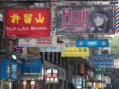 香港の街歩きDay3