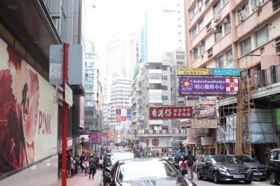 2泊5日の香港①
